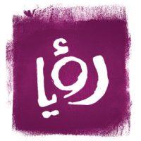 Roya-logo-2
