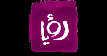 Roya-logo3