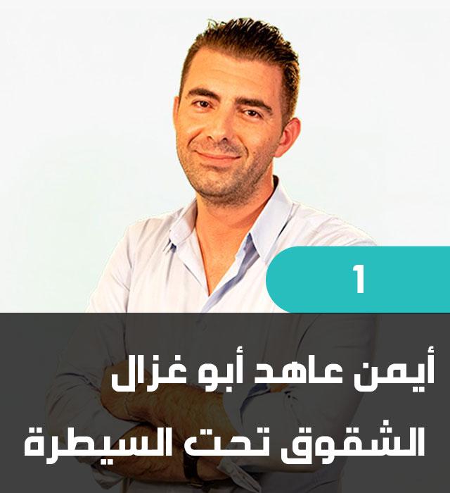 contestant-1
