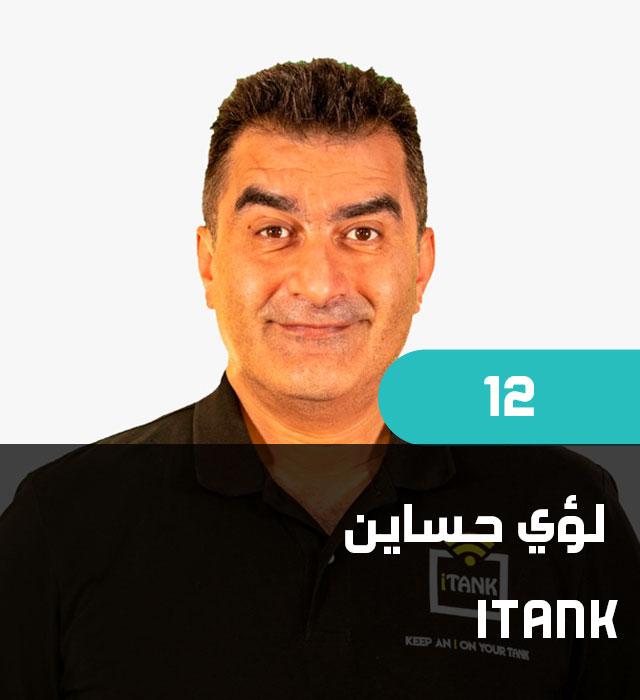contestant-12