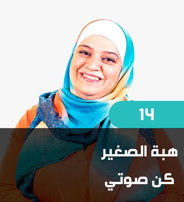 contestant-14
