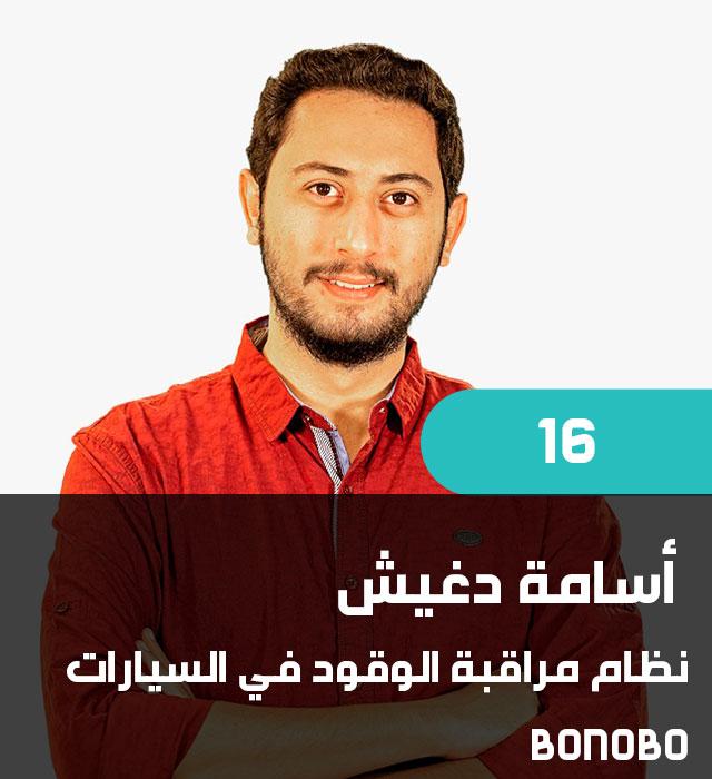 contestant-16