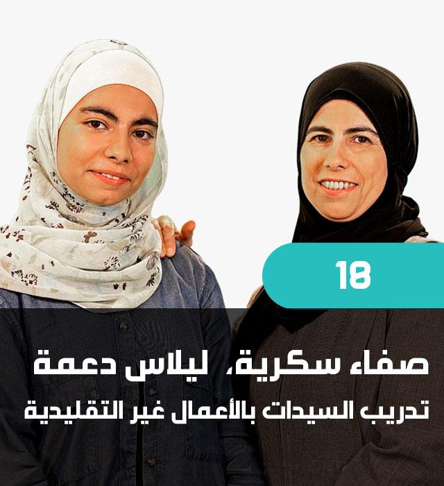 contestant-18