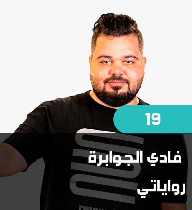 contestant-19
