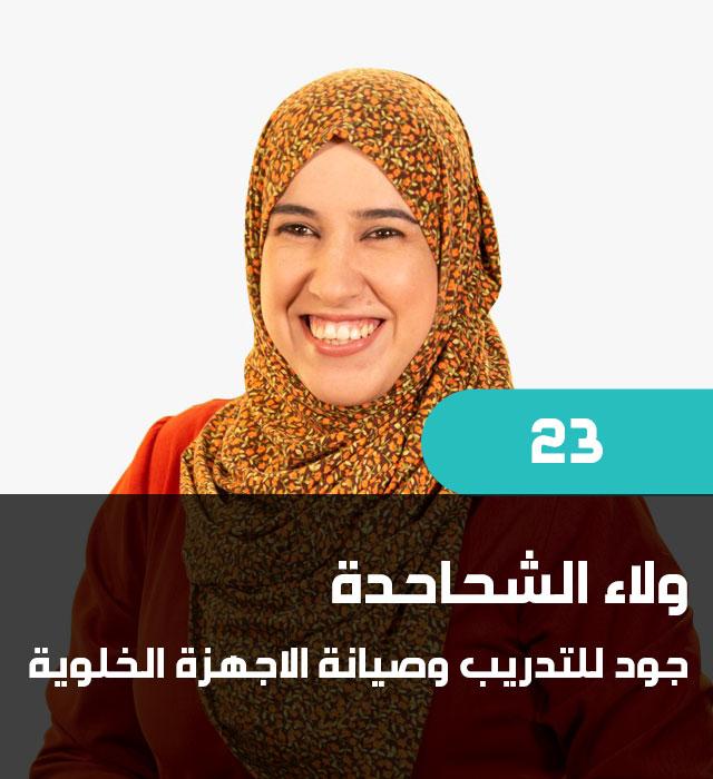 contestant-23