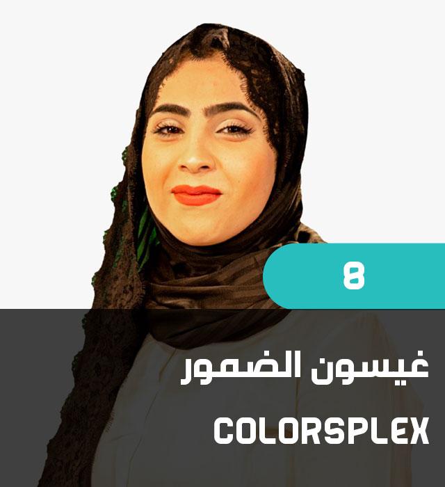 contestant-8