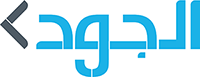 AlJUDE-Arabic-logo--Dark-Blue--On-White-Background