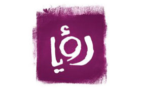 New-Roya-logo-280x175