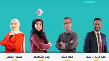 Meshmostaheel-2nd-Season-contestants