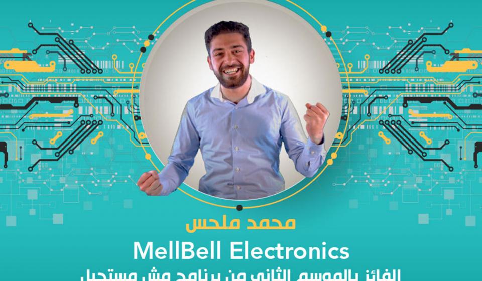 Meshmostaheel-2nd-Season-winner